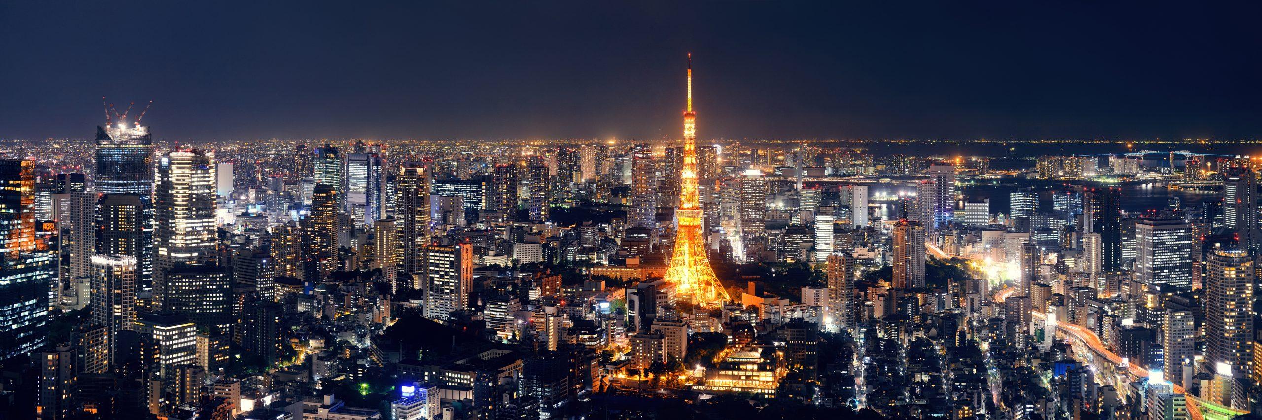 JAPAN Illegal